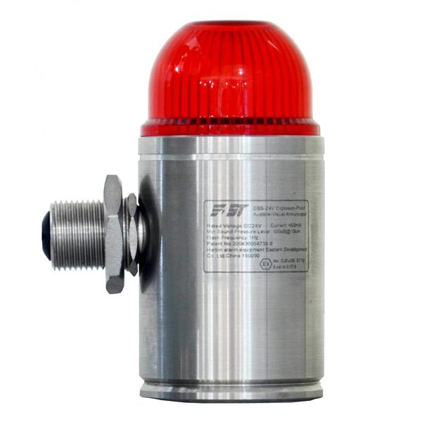 XFSG-103型防爆声光报警器,防爆等级为Exd II CT6,该产品适用于IIA、B、C级,温度为T1~T6的可燃气体或蒸汽与空气形成的爆炸性混合物场所的1区、2区。采用专用集成电路设计,工作稳定,使用寿命长,内部采用超高亮发光管,五角度清晰可视,具有体积小、声音大、重量轻,价格低廉特点。